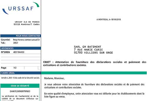 Attestation de vigilance